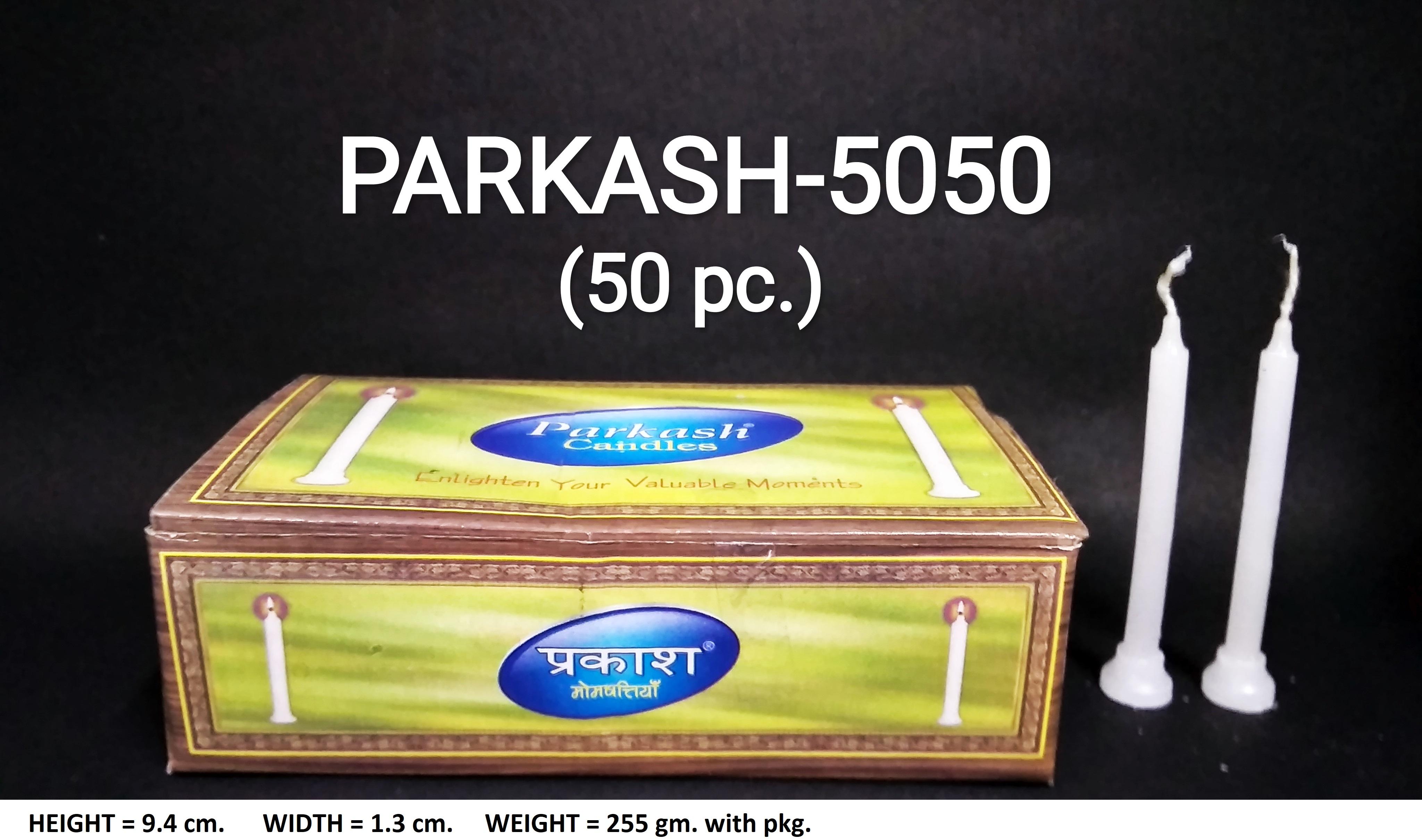 PARKASH-5050