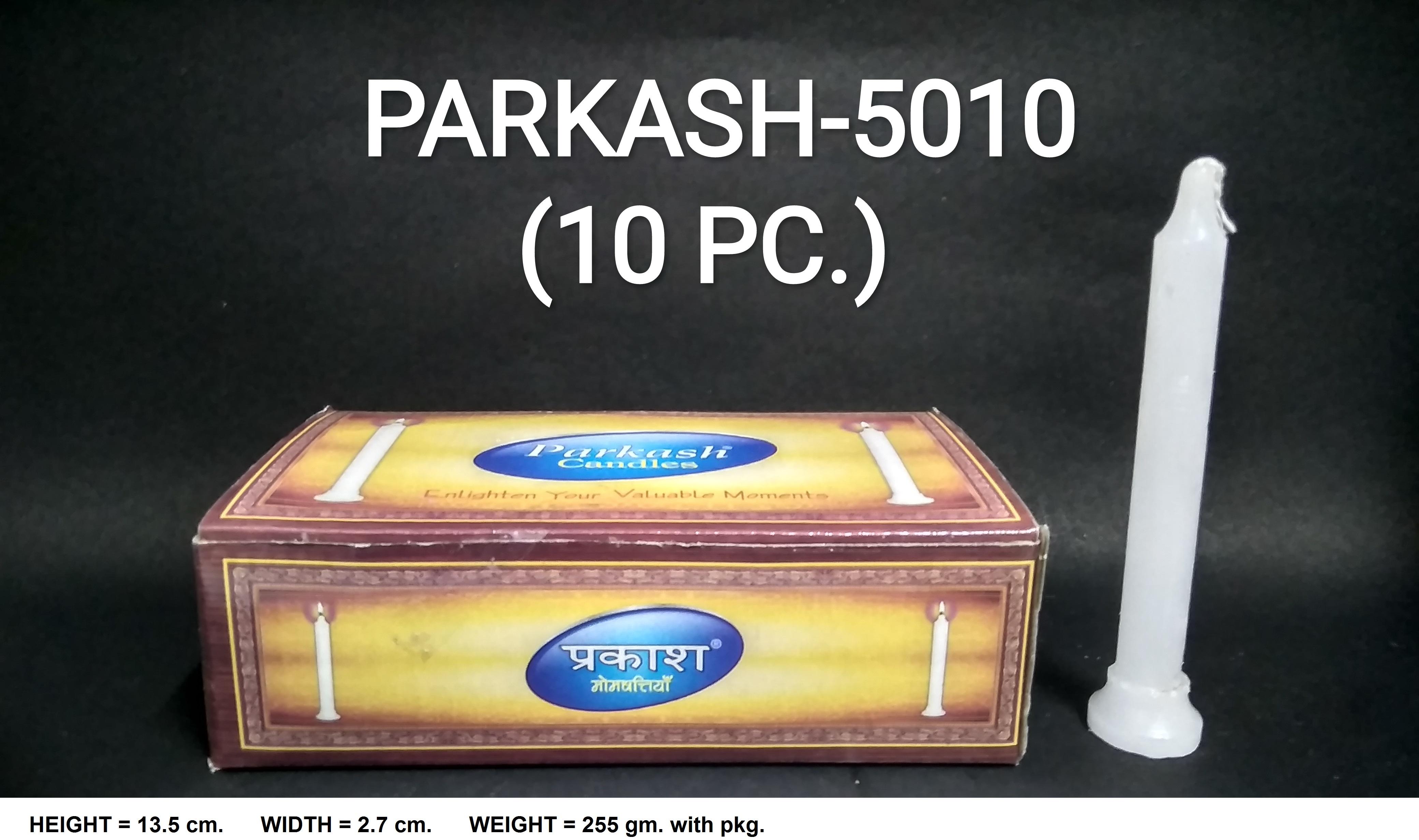 PARKASH-5010