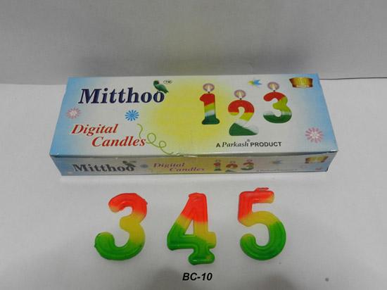 Mitthoo Digital