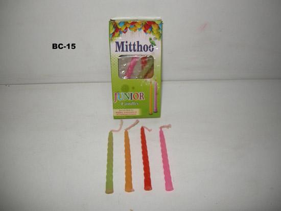 Mitthoo Junior