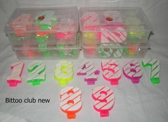 Bittoo Club