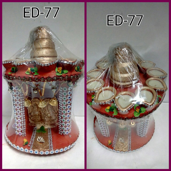 ED-77 EARTHEN MANDIR (BIG)